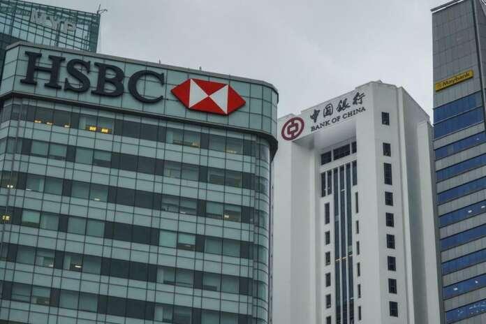 HSBC, Lise Mezunu Makam Şoförü Alımı Yapıyor!