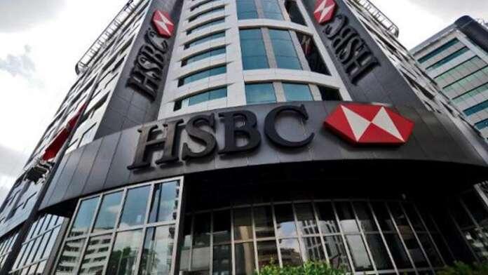 hsbc-bank-gise-yetkilisi-personel-alimlari-basladi