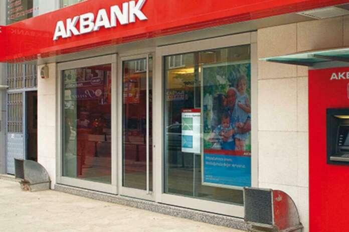 Akbank Model Denetimi Müfettişi Personel Alımı!