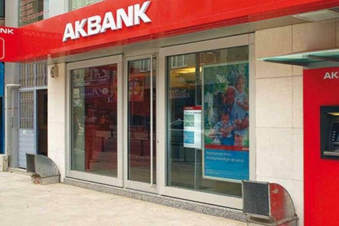 Akbank Validasyon Yönetici Yardımcısı Personel Alımları!