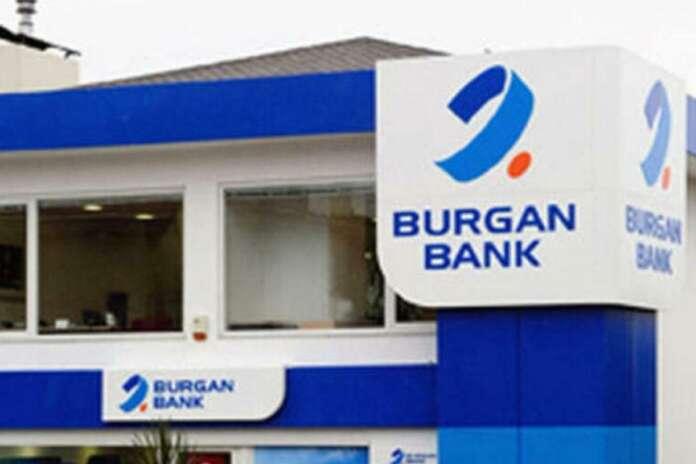 Burgan Bank Yatırım Danışmanı Alımı Yapıyor!