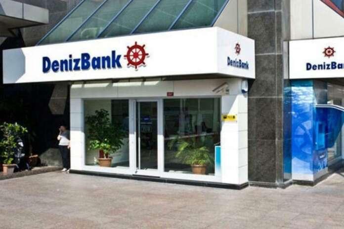 DenizBank Fon Yönetimi Operasyon Uzmanı Personel Alımları!