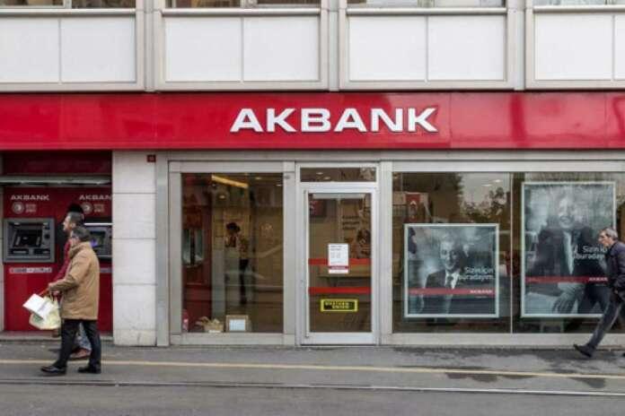 Akbank ATM Yönetici Yardımcısı Personel Alımı!