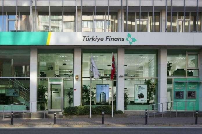 Türkiye Finans Kıdemli Güvenlik Uzmanı Personel Alımları!