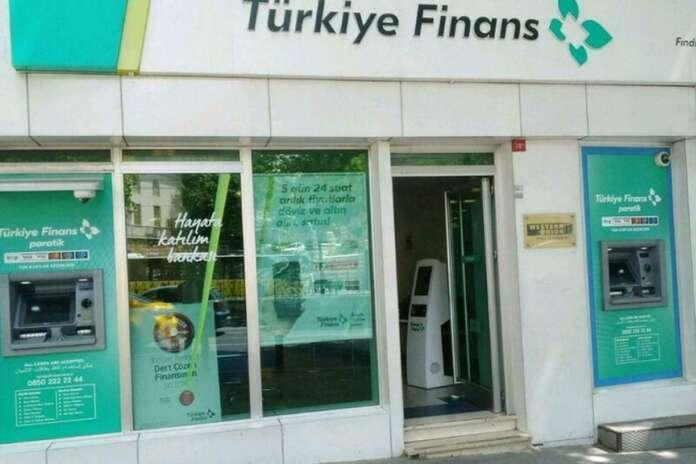 Türkiye Finans Bilgi Güvenliği Uzmanı Personel Alımları!