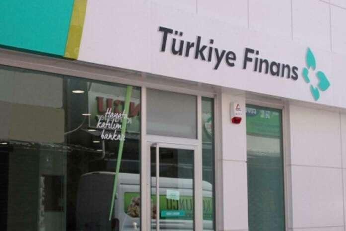Türkiye Finans Perakende Portföy Yönetmeni Alımı Yapıyor!