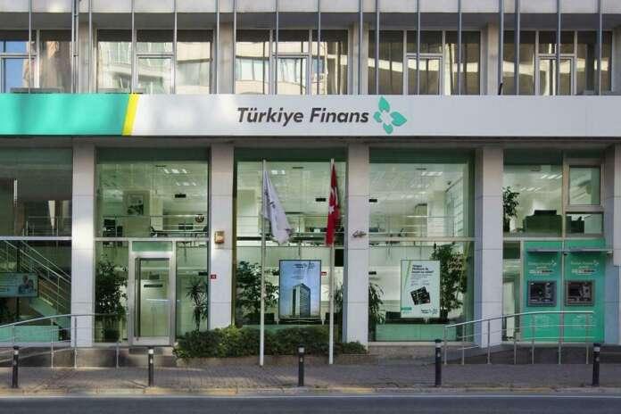 Türkiye Finans Bireysel Krediler Operasyon Yetkili Yrd. Alımı Yapıyor!