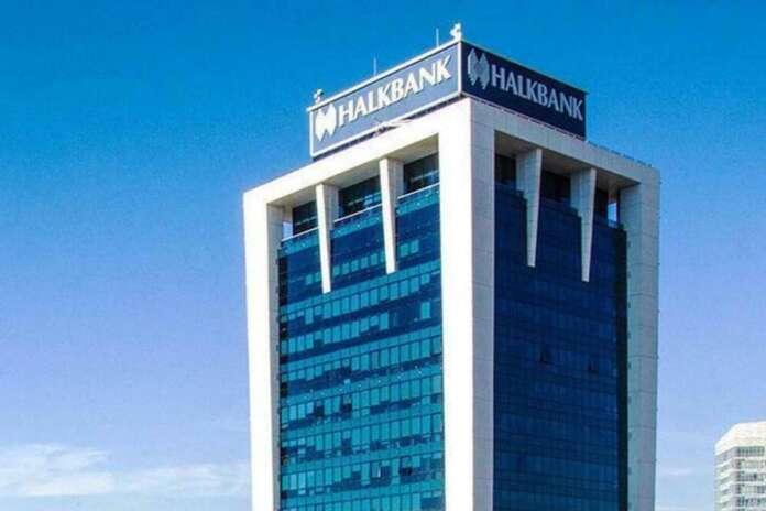 Halkbank 25.000 TL İhtiyaç Kredisi Kampanyası!