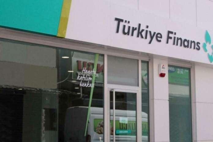 Türkiye Finans İç Kontrolör Yardımcısı Personel Alımları!