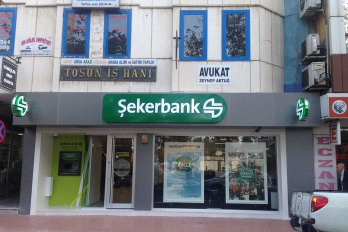 Şekerbank 2 Farklı İl için Kobi Bankacılığı Portföy Yönetmeni Alımları Yapıyor!