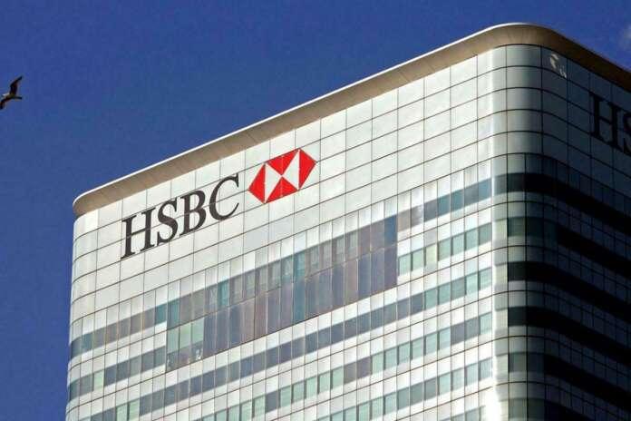 HSBC Gelen Çağrı Müşteri Temsilcisi Alımları Yapıyor!