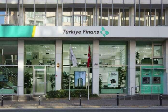 Türkiye Finans Gelen Çağrı Yetkili Yardımcısı Alımı Yapıyor!