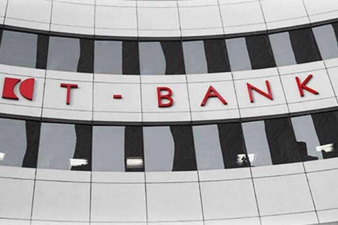 Turkland Bank Krediler Operasyon Yetkilisi Personeller Arıyor!