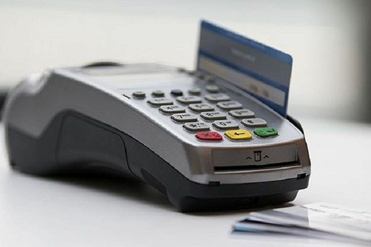 Banka Personel Alımları