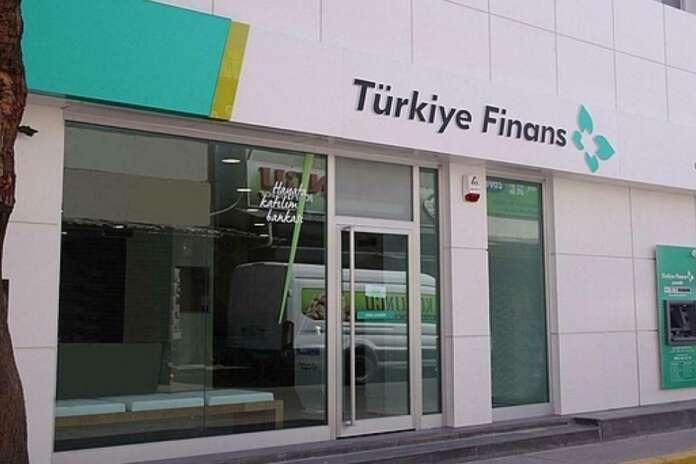 Türkiye Finans Gişe Yetkilisi Personel Alımı Yapıyor!