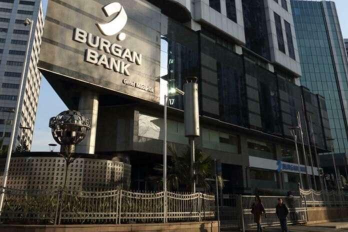 Burgan Bank Bilgi Güvenliği Uzmanı Alımı Yapıyor!