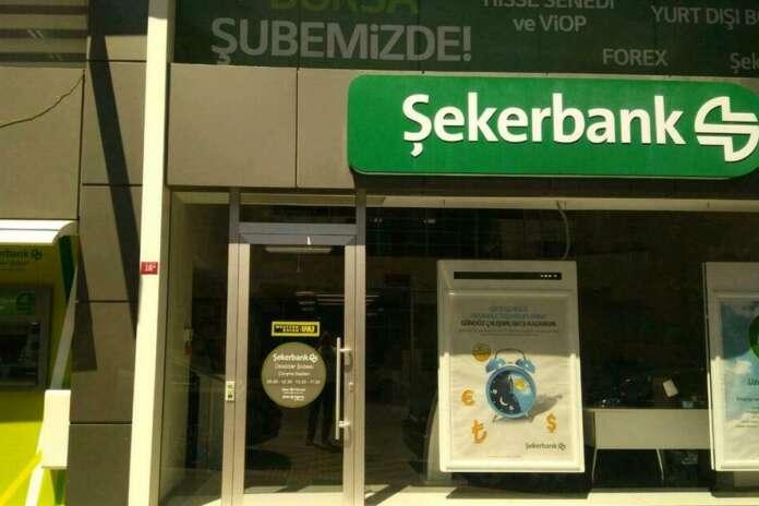 Şekerbank 3 Farklı İl için Ticari Bankacılık Müşteri Temsilcisi Alımı Yapıyor!