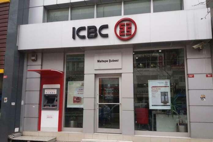ICBC Turkey Bireysel Pazarlama Yöneticisi Alımı Yapıyor!