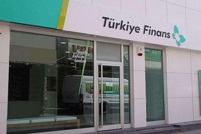 Türkiye Finans Yasal Takip Yazılım Uzmanı Alımı Yapıyor!