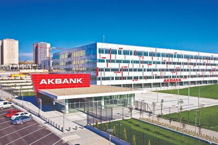 Akbank Program Yöneticisi Alımı Yapıyor!