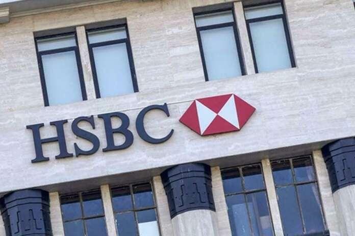 HSBC, Dünyanın Her Yerinde Geçerli Tek Banka Hesabı