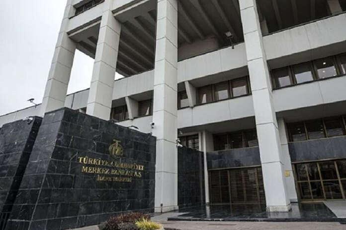 Türkiye Cumhuriyet Merkez Bankası Güvenlik Görevlisi Alımı Yapıyor