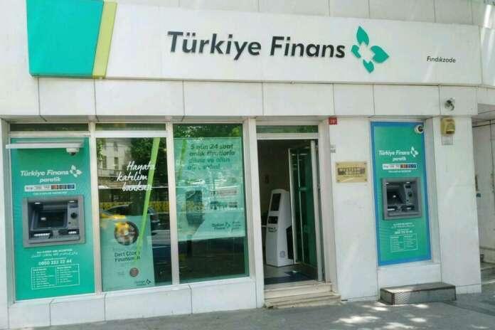 Türkiye Finans Lise Mezunu Engelli Personel Alımı Yapıyor!