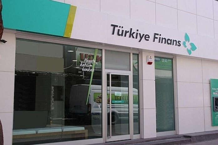 Türkiye Finans Stajyer Öğrenci Alımları Yapıyor!