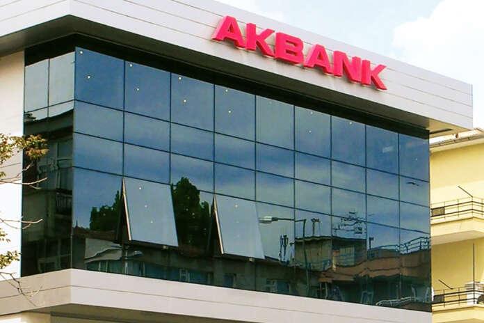 Akbank Kurumsal Müşteri İlişkileri Yöneticisi Alımı Yapıyor!