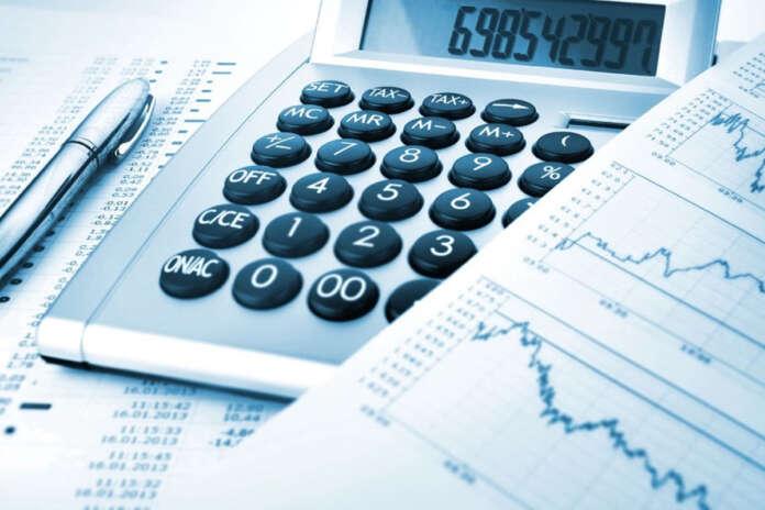 Merkez Bankası O Verileri 4 Ocak'tan İtibaren Açıklayacak!