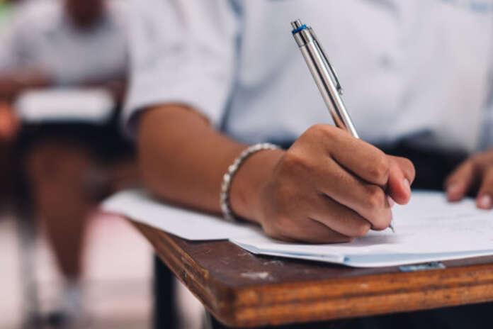 Banka Sınav Çeşitleri Nelerdir?