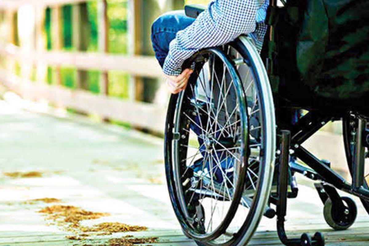 Engelli Akbank İş İlanları