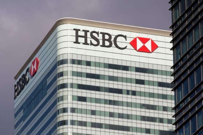 HSBC'den Toparlanma Beklentisi