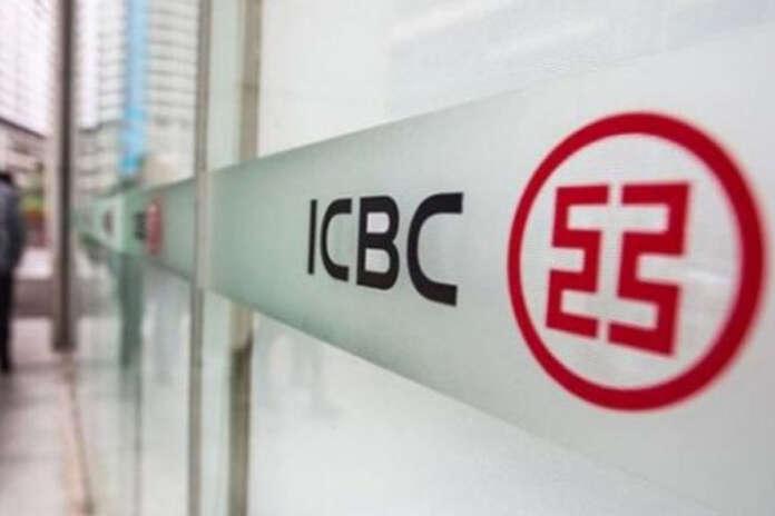 ICBC Turkey Çağrı Merkezi Uzmanı Alımı Yapıyor!