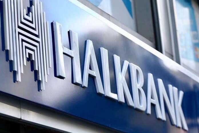 Sırbistan'ın En Aktif Bankalarının Başında Halkbank Geliyor