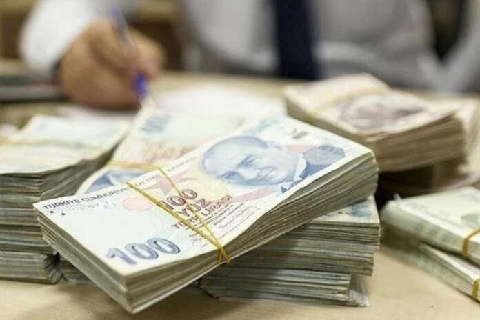 Bayram Öncesi Ödenecek Maaşlar İçin Bankalarda Mesai Değişikliği!