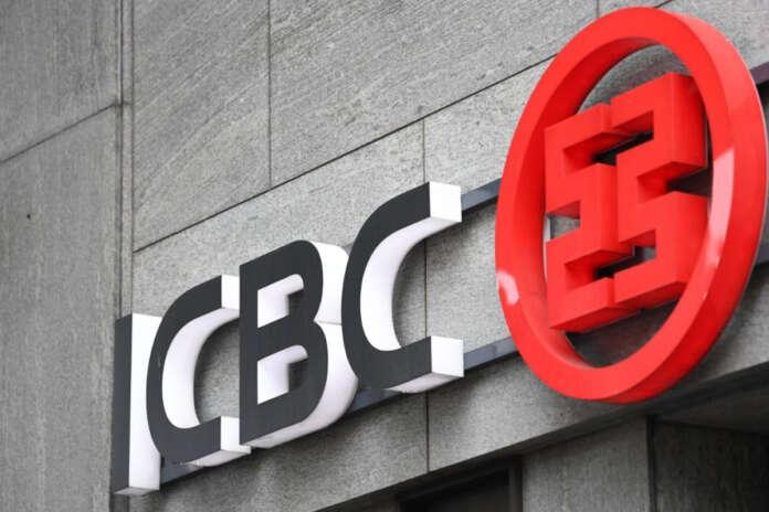 ICBC, Kurumsal Pazarlama Yönetici Yardımcısı Alımı Yapıyor!