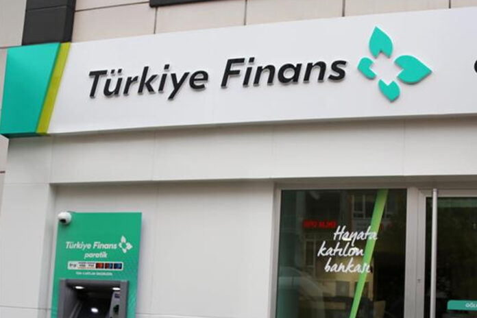 Türkiye Finans İngilizce Bilen Müşteri Temsilcisi Alımı Yapıyor