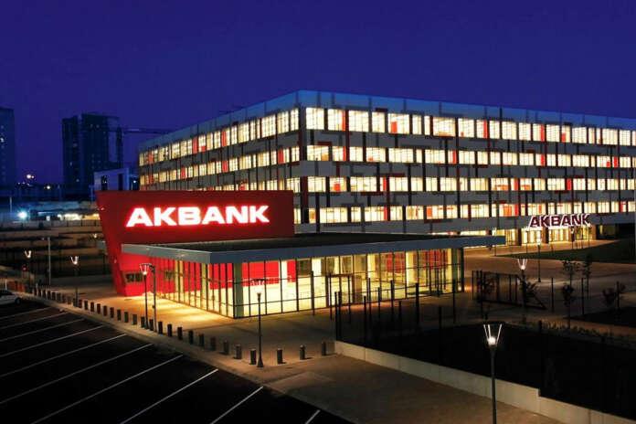 Akbank, Medya Satınalma Yöneticisi Alımlarına Başladı!