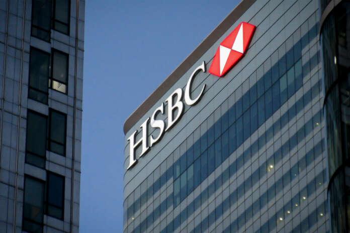 HSBC Premier Satış Destek Uzman Yardımcısı Alımları Yapıyor!